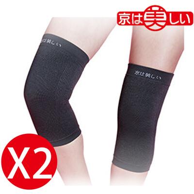 京美 能量銀纖維長效護膝2隻(一雙入) (8.5折)