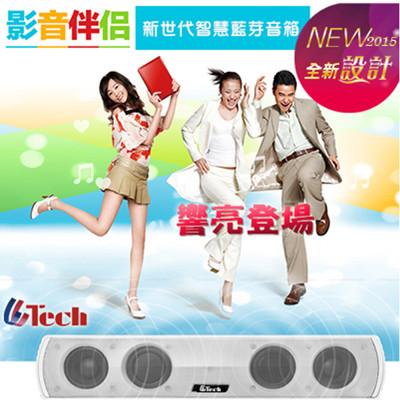 UTECH POWER 無線藍牙重低音智慧型音箱 (3.1折)