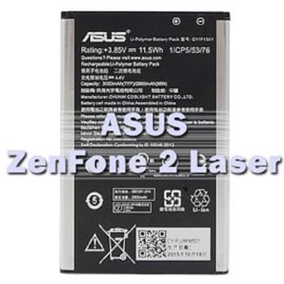 ASUS 華碩 C11P1501 原廠電池 ZE550KL ZE601KL ZD551KL (5.5折)
