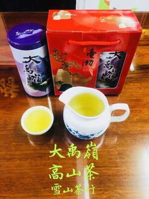 雪山茶行大禹嶺高山茶禮盒-送禮最佳首選 (9.4折)