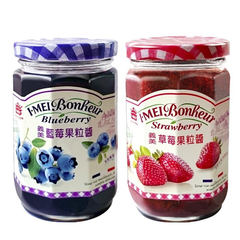 良辰即拾義美草莓果粒醬/藍莓果粒醬 果醬 300g/罐