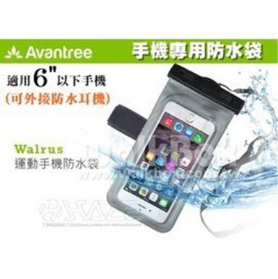 Avantree Walrus運動音樂手機防水袋(可接防水耳機) 附頸掛吊繩 iPhone 6 Pl (7.1折)