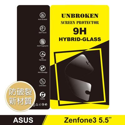 Trust Active 複合軟玻璃防摔保護貼 (Zenfone3 5.5吋) (7.1折)
