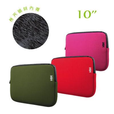 【OUI「為」精品】VAX-S10PS 歐洲名品 VAX 佩德拉斯 防震包-10吋Notebook適 (8.3折)