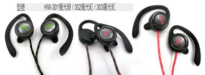 TOPLAY聽不累 懸浮式 水洗運動耳機 -防水 耳機推薦 (7.4折)