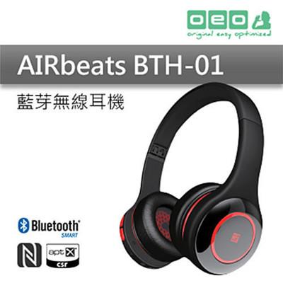 OEO NFC藍芽無線耳機 AIRbeats BTH-01 (8.9折)