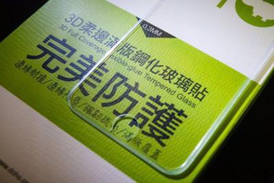 DOHO 3D柔邊滿版 鋼化 玻璃貼 iPhone 6+ 6s+ 非 iMOS DEVILCASE (9.2折)