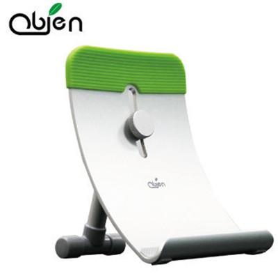 【OUI「為」精品】OBIEN 100 iStand 時尚流線多角度調整型平板電腦座 (8.3折)