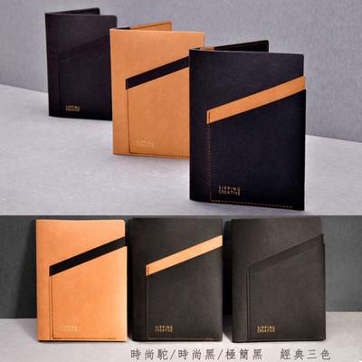 俬品創意 - 設計款紙革護照夾 (8折)