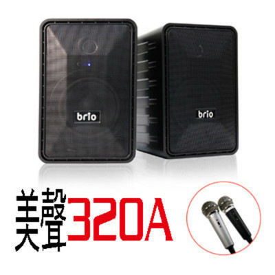 Starking 行動KTV 豪華版 美聲320A (8.7折)