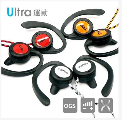 TOPLAY聽不累 懸浮式 運動潮風系列-騎單車 耳機推薦-[H13X-共三色(橘黑、赤黑、銀黑)] (6.3折)