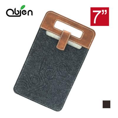 【OBIEN】防潑水7吋手提平板電腦保護袋(iPad mini適用) - 黑色 (8.3折)