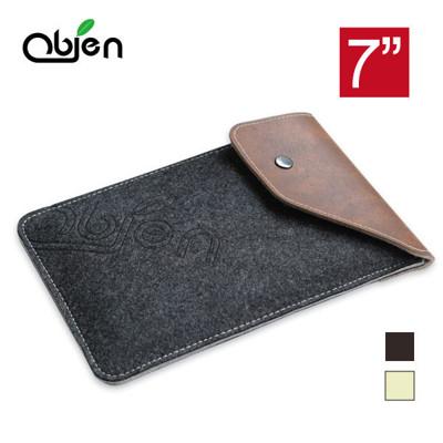 【OBIEN】防潑水7吋平板電腦保護袋(iPad mini適用)/平板電腦保護套/收納袋 (8.3折)