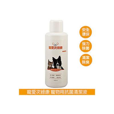 寵愛次綠康 抗菌清潔液 (1000ml濃縮液x1入) (7.5折)