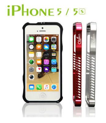 Apple iPhone5/5S 鋁合金保護框(免螺絲設計)三色可供選擇 (4.5折)