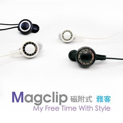 TOPLAY聽不累 磁附式 精品 通話 耳機推薦-[WT01] (9.1折)