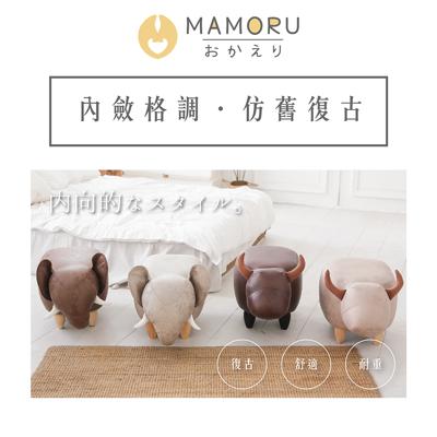 好購家居{狂銷萬組/限時搶購} 工業風超萌療癒動物系列椅凳造型椅(大象/小牛任選) (5.7折)