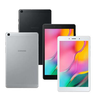三星-T295 Galaxy Tab A 8吋平板電腦 (7.9折)