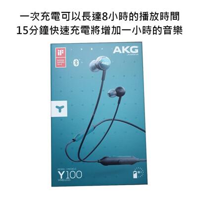 AKG-Y100耳道式藍芽 (10折)