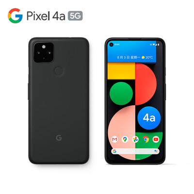 [原廠公司貨]Google Pixel 4a 5G(6G+128G) 純粹黑—加贈智慧插座 (9.3折)