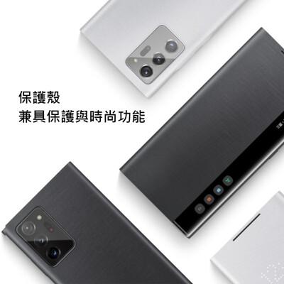 【SAMSUNG 三星】Galaxy Note20 原廠全透視感應皮套(公司貨-盒裝) (7.9折)