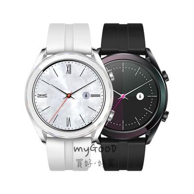 Huawei Watch GT 運動GPS智慧手錶(42mm)—雅致款(黑色、白色) (3.9折)