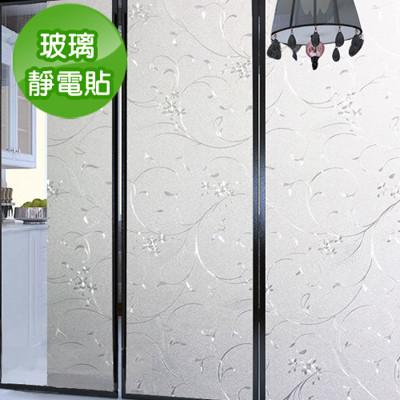 抵抗曝曬! PVC無膠靜電N次貼無殘留玻璃紙 (2.7折)