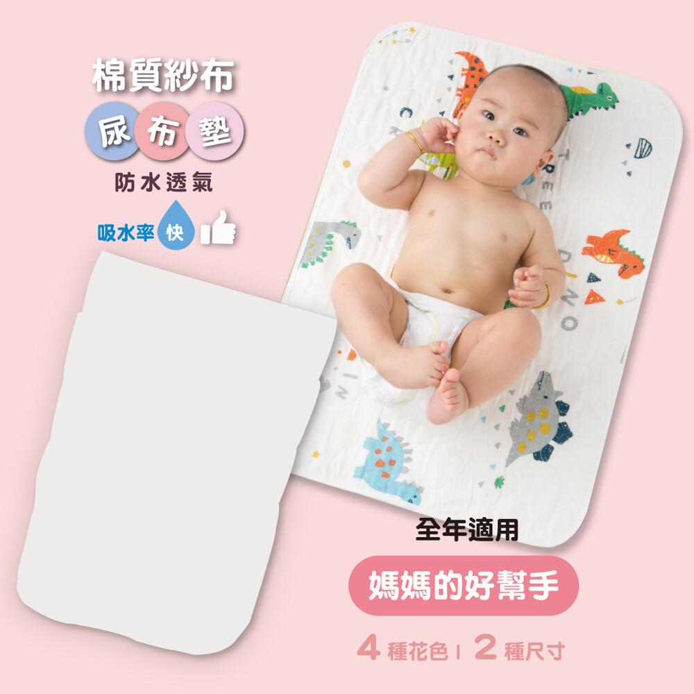 muslin tree正品(l號)紗布防水隔尿墊/寶寶尿布墊/護理墊/生理墊/產褥墊