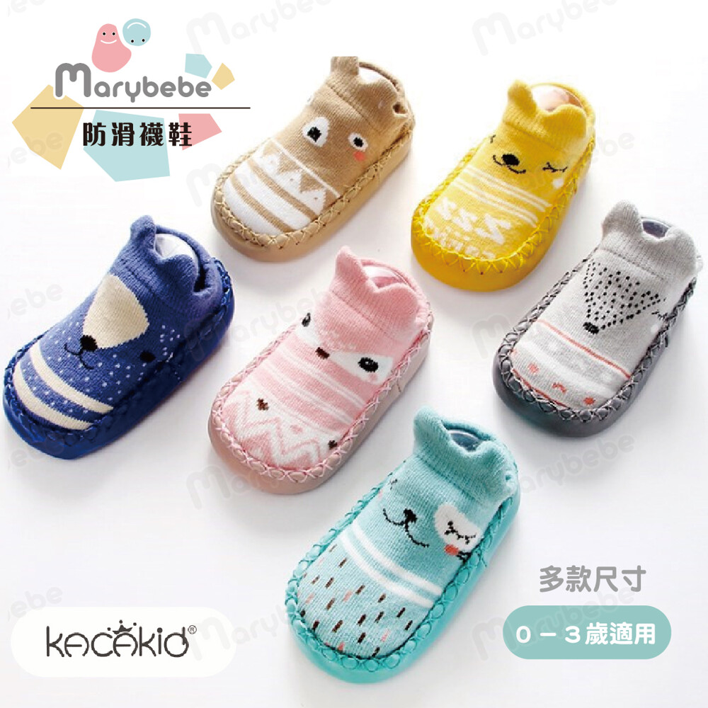 kacakid 防滑地板襪鞋/學步鞋/室內鞋/嬰兒襪