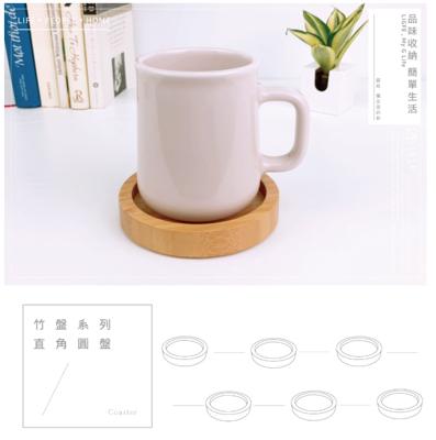 【LIGFE立格扉】竹-直角圓盤杯墊 Coaster (7.3折)