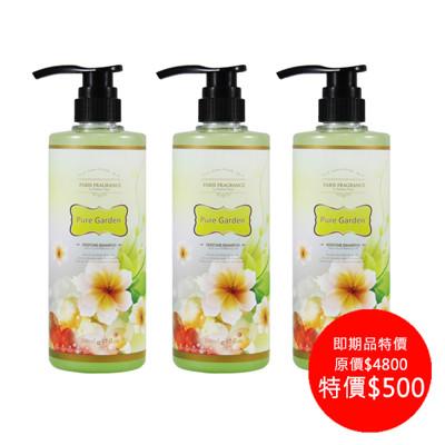 Paris fragrance巴黎香氛 [即期良品] 純淨田園香水洗髮乳500ml (3入) (1折)