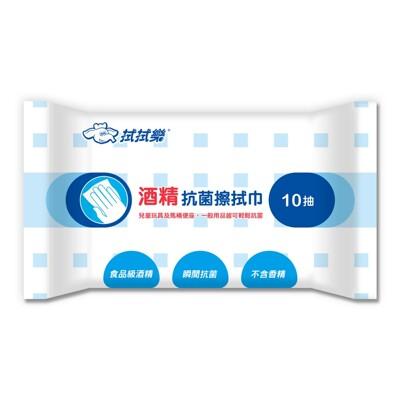 拭拭樂酒精擦拭巾(10抽x72包)-食品級酒精 (8.8折)