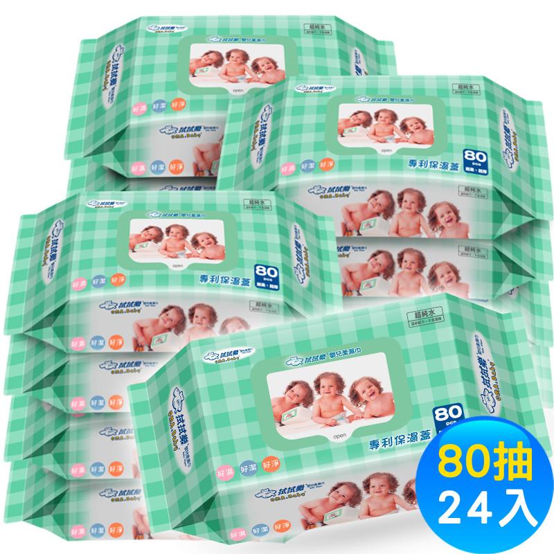 拭拭樂 超厚超濕專利濕巾蓋嬰兒濕紙巾(80抽x24包)