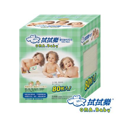 【拭拭樂】嬰兒紗布毛巾 80枚入 (4.3折)