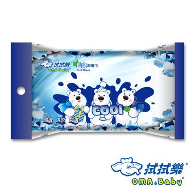 【拭拭樂】酷爽潔膚濕巾20抽 (4.7折)