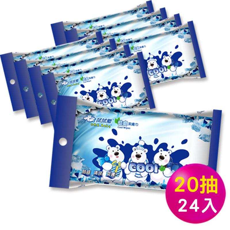 拭拭樂 酷爽潔膚濕巾(20抽x24包)-運動後擦拭/涼感濕紙巾