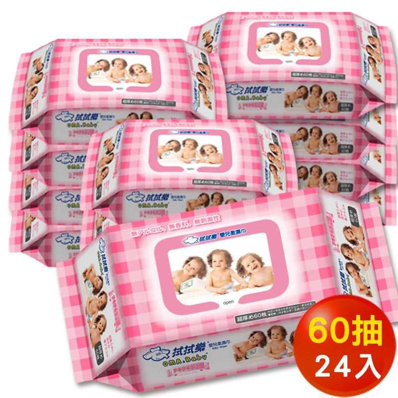 拭拭樂 嬰兒濕紙巾超厚型環保專利濕巾蓋濕紙巾(60抽x24包)