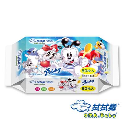 【拭拭樂】 BobDog純水潔膚濕紙巾 80抽—24包入 (2.3折)