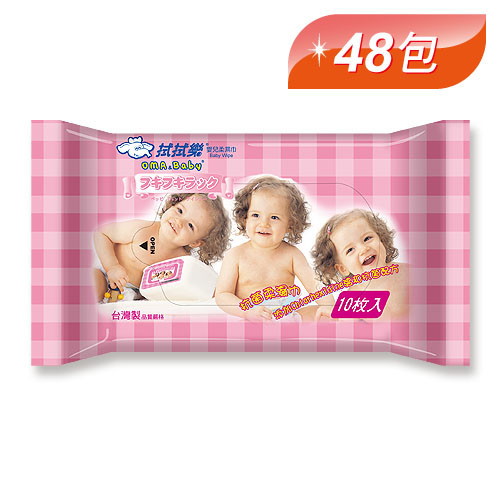 拭拭樂拭拭樂嬰兒濕紙巾粉色隨身包(10抽x48包)