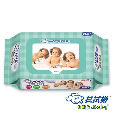 【拭拭樂】嬰兒柔濕巾25抽 (厚款隨手包) (5.7折)