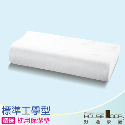 【House Door】親膚性高釋壓記憶枕 TENCEL 天絲舒柔表布-標準工學型(贈枕用保潔墊) (6.5折)