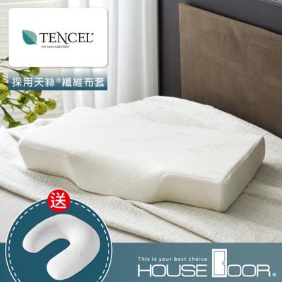 【HOUSE DOOR】天絲纖維布親膚涼感記憶枕-護頸波浪枕 (3.7折)