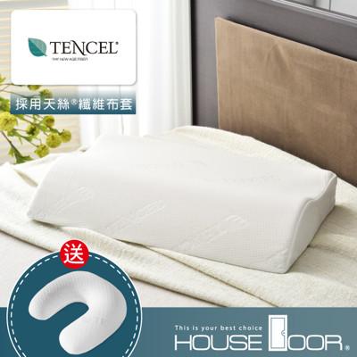 【HOUSE DOOR】天絲纖維布親膚涼感記憶枕-護頸肩枕 (3.8折)