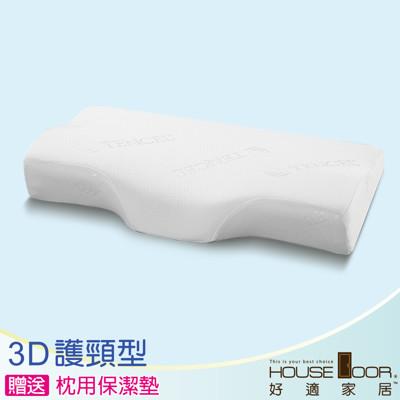 【House Door】親膚性高釋壓記憶枕 TENCEL 天絲舒柔表布-3D護頸型(贈枕用保潔墊) (6.4折)