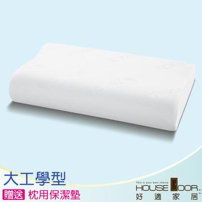 【House Door】親膚性高釋壓記憶枕 TENCEL 天絲舒柔表布-大工學型(贈枕用保潔墊) (6.4折)