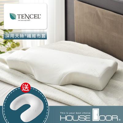 【HOUSE DOOR】天絲纖維布親膚涼感記憶枕-護頸枕 (4.1折)