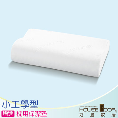 【House Door】親膚性高釋壓記憶枕 TENCEL 天絲舒柔表布-小工學型(贈枕用保潔墊) (6.4折)