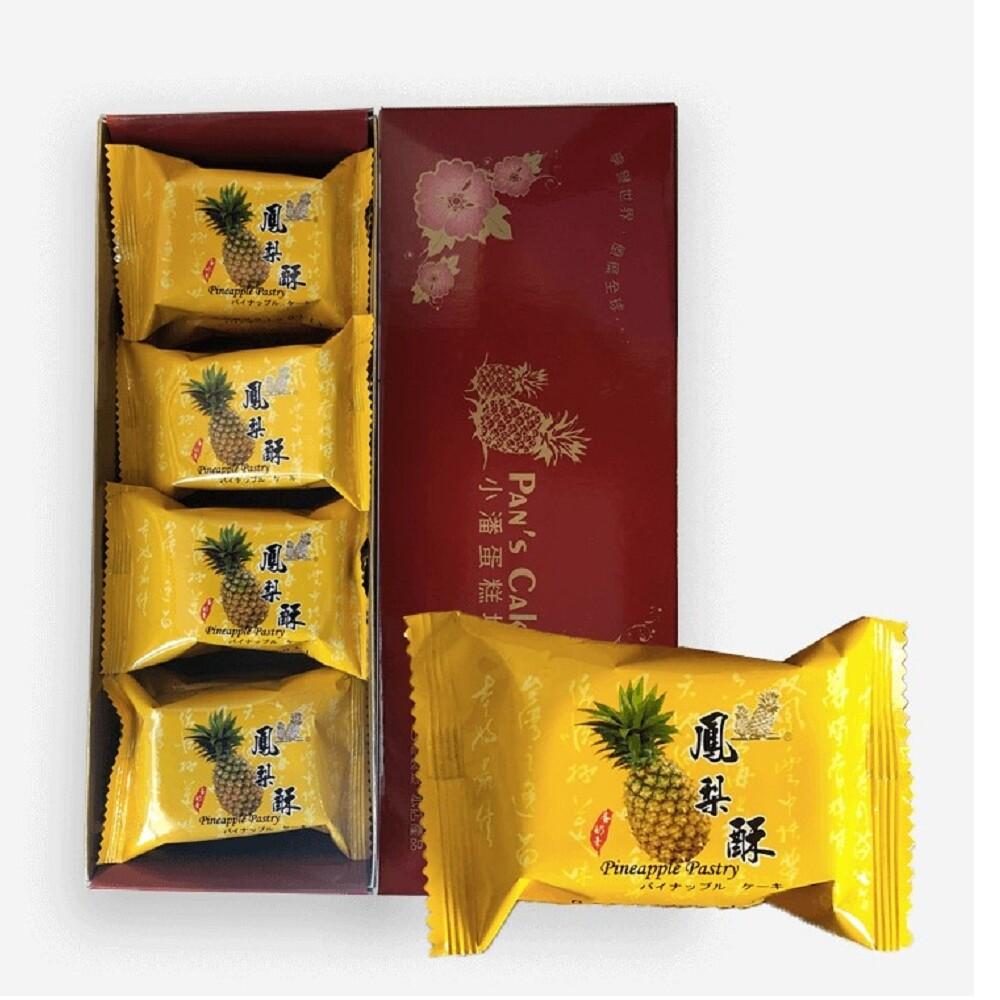 小潘鳳梨酥12入(盒)