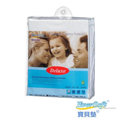 Ever Soft ® 寶貝墊 柔織型防水透氣防螨保潔墊-雙人150x190 cm (9折)