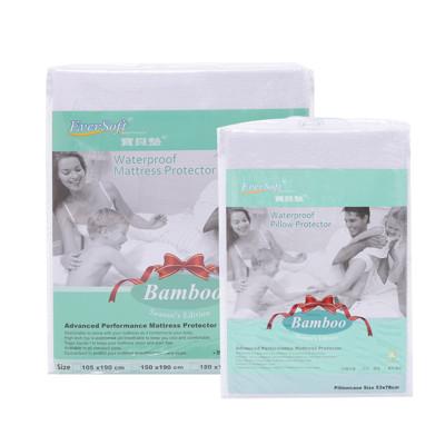 Ever Soft ® 寶貝墊綠竹纖維 二件式防水透氣防螨保潔墊組(單人+枕墊x1) (8.4折)